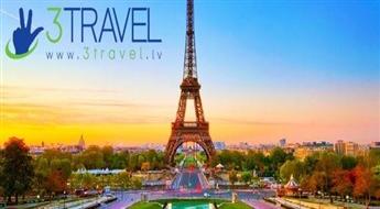 Avio ceļojums uz Parīzi - Francija