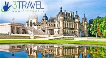 """Autobusu ceļojums uz Franciju - Parīze ar ekskursijas programmu """"Luāras ielejas pilis"""""""