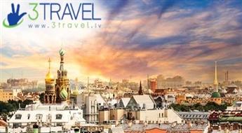 Autobusu ceļojums uz Sanktpēterburgu (bezmaksas elektroniskā vīza)