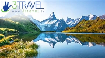 Autobusu ceļojums uz Šveici - Alpu pasaka