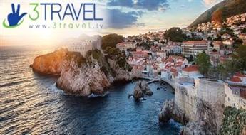 Avio ceļojums uz Horvātiju - Melnkalni - Atpūta pie jūras un ekskursijas