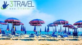 Autobusu ceļojums uz Itāliju - Rimini - Atpūta un ekskursijas (13. dienas)