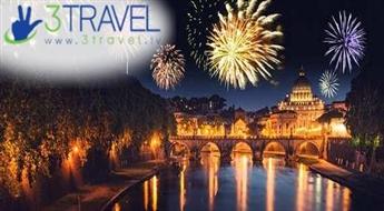 Autobusu ceļojums uz Itāliju - Jaunā gada sagaidīšana