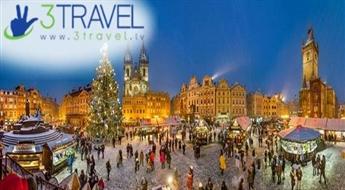 Autobusu ceļojums uz Čehiju - Ziemassvētki Prāgā
