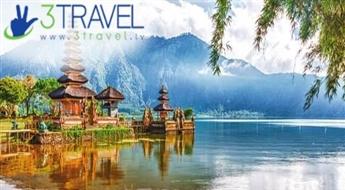 Avio ceļojums uz Indonēziju - Bali - Java sala - Atpūta un ekskursijas