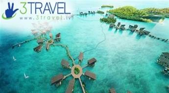 Avio ceļojums uz Malaiziju - Tūre uz Langkavi salu ar atpūtu pie jūras