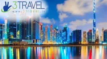 Avio ceļojums uz Arābu Emirātiem - Svinam Jauno gadu!
