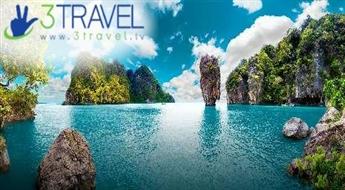 Avio ceļojums uz Taizemi - Tūre - Krabi - Lanta - Neatkārtojamie Taizemes dienvidi. Atpūta Krabi un burvīgajā Lantas salā! Dāvanā 2 ekskursijas!