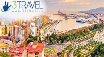 Avio ceļojums uz Spāniju - Nedēļas nogale Malagā - Costa del Sol
