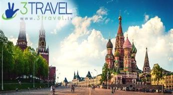 Autobusu ceļojums uz Maskavu - Tūre uz Krieviju - Ekskursijas Arbatā un uz Sarkano laukumu