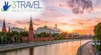 Autobusu ceļojums uz Krieviju - Maskavu