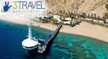 Avio ceļojums uz Izraēlu / Tūre - Atpūta pie Sarkanās jūras, Eilatas kūrortā