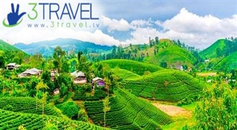 Avio ceļojums uz Šrilanku - atpūta un ekskursijas - AGRĀ REZERVĒŠANA