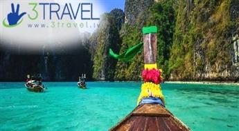 Avio ceļojums uz Taizemi - Tūre - Bangkoka – Khao Sok–Cheo Lan – Krabi- Andamanu jūras salas un atpūta Krabi - Iekļautas 5 ekskursijas!