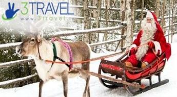 Avio ceļojums uz Somiju - Ziemassvētku pasaka Lapzemē