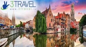 """Autobusu ceļojums """"Krāšņā Eiropa"""" - Vācija - Francija - Luksemburga - Beļģija - Nīderlande"""