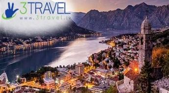 Avio ceļojums - Melnkalne - Horvātija - Albānija - Atpūta pie jūras un ekskursijas