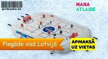 Galda spēle Hokejs tikai par 22€ no Pirkums.lv! Piegāde pa Latviju!