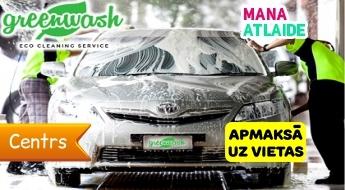 """Virsbūves mazgāšana + salona tīrīšana par 12.90€ automazgātuvē """"GreenWash""""!"""