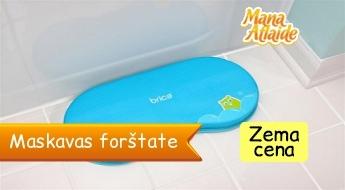 Mīksts vannas paklājiņš ceļgaliem tikai 8.50€!
