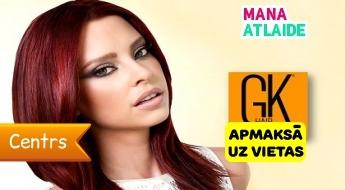 """Ārstnieciskā matu taisnošana ar """"GKhair Juvexin"""" keratīnu par 59.90€ salonā ''GKhair''!"""