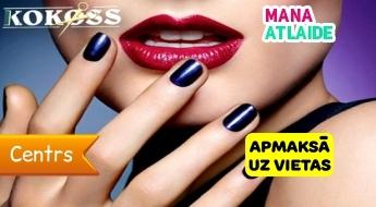 """Klasiskais manikīrs + Gelish 9.90€ salonā """"KOKOSS""""!"""