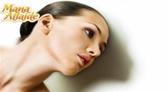 """Atgūsti jaunību un skaistumu! 3 fotoatjaunošanas seansi + piena pīlings salonā """"Mona Beauty""""!"""