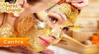 Programma sejai ar proves jonu zeltu + ultraskaņas masāža tikai 14.90€!