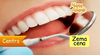 Гигиена полости рта + отбеливание + коктейль Ozon всего за 29€!
