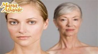 Anti-age procedūra sejai (14 etapi) tikai 18€!