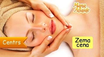 Sīko grumbiņu izlīdzinoša un sejas ādu nostiprinoša procedūra tikai 19.90€!
