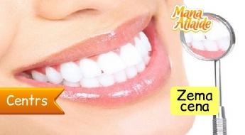 Профессиональная гигиена зубов ультразвуком всего за 16.99€!