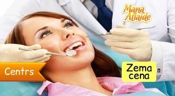 Лечение кариеса, удаление и протезирование зубов от 16.99€!