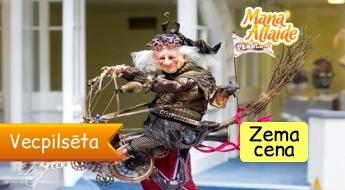 Biļete uz ekskluzīvu autorleļļu izstādi galerijā VLADLENA no 2.70€!