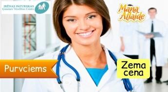 Neirologa konsultācija + rekomendācijas + receptes tikai par 14.90€!