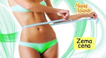 """Lipo lāzers sākot no 7.90€/seanss! Figūras korekcija salonā """"Beauty Empire""""!"""