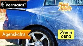 Auto virsbūves mazgāšana+ vasks+ salona tīrīšana tikai par 8.99€!