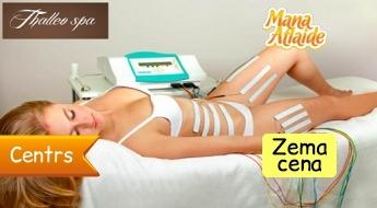 Elektriskās lipolīzes procedūra tikai par 2.99€ salonā Thalleo Spa!