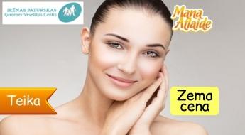 Dermatologa - kosmetologa konsultācija tikai par 7.50€: vecuma izmaņu sejas, plaukstu korekcijai I.Paturskas veselības centrā!
