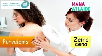 Papilomu noņemšana sākot no 8.80€ I.Paturskas Ģimenes Veselības Centrā!