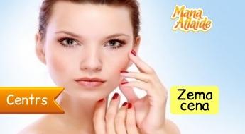 Dermo-kosmētikas procedūra Enzimacid tikai par 35€ salonā Server!
