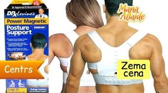 Stājas korektors Magnetic Posture Support tikai par 5.50€!