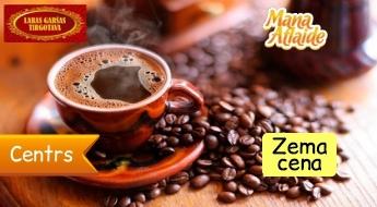 Kafijas cienītājiem: kafijas pupiņas jebkurai gaumei tikai par 2.14€!