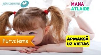 Детский и подростковый массаж, корректирующий осанку за 10.50€ в центре здоровья И.Патурской!