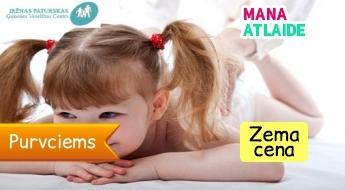 Bērnu un pusaudžu stājas koriģējošā masāža tikai par 10.50€ I.Paturskas veselības centrā!