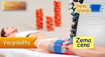 Lāzera lipolīzes procedūra (2 zonas) problēmzonu savilkšanai no 19€ centrā Spa Debess!