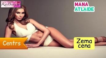 """Vaksācija: apakšstilbi + paduses+ klasiskais bikini, rokas sākot no 7.90€ skaistuma kabinetā """"Ka Beauty""""!"""