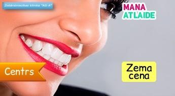 """Philips ZOOM отбеливание зубов + отбеливающая капа за 199€ в медицинском центре """"AG-A""""!"""