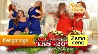 Skaistas kokteiļkleitas un greznas vakara kleitas no 44€!