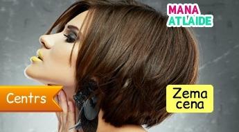 """Stilīgs matu griezums + atjaunojošs sērums matiem par 14.90€ salona """"Renaissance""""!"""